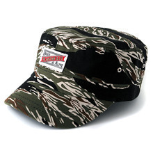SP Work Cap-camou Flage