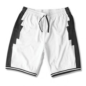 CROOKS & CASTLES  Knit Basketball Shorts - Tribal (White)