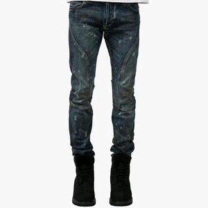 DOPE Crescent Denim (BLUE)
